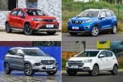 7万级自主小型SUV推荐 吉利 远景X3