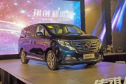 广汽传祺GM8上海上市 售17.68-25.98万元