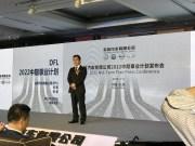 东风汽车发布2022年中期事业计划 将投放40余款新车