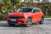 吉利汽车2018年1月销量发布 共计销售155089辆
