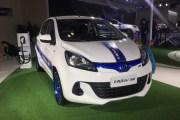 长安奔奔EV260上市 补贴后售7.28-8.48万元