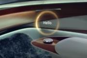 大众发布I.D. Vizzion概念车预告视频 仅提供自动驾驶