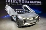 2018北京车展:广汽传祺纯电动概念车Enverge亮相