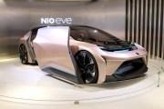 抢先实拍蔚来EVE北京特别版 这就是未来的汽车