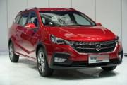 2018北京车展:宝骏新款310W售6.38-6.98万元 增手自一体车型