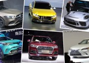 2018北京车展首发新车盘点 奔驰A级/奥迪Q5L领衔