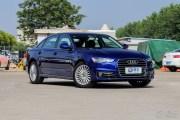 奥迪A6L e-tron混动车型调价 售45.48万元 降幅8.5万元