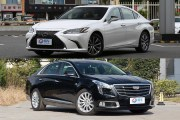 空间对比:两车并无太大差异