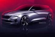 斯柯达Vision RS概念车假想图 巴黎车展正式发布