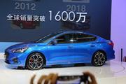 2018成都车展:全新福特福克斯开启预售 预售价11.58万元起