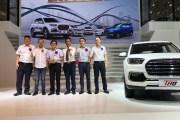 2018成都车展:新款野马T80预售9.38-12.98万元 增1.8T+8AT