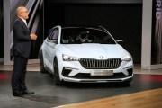 2018巴黎车展:斯柯达Vision RS概念车亮相 保守与创新碰撞
