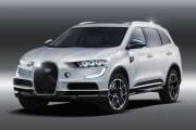 布加迪计划推出SUV车型 搭载混动系统/与劳斯莱斯SUV竞争