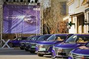 荣威光之翼MARVEL X 华北区首批车主交车仪式成功举办