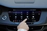 把工作交给车就好 全新一代凯迪拉克CT6互联智能科技解析