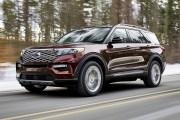 2019北美车展:福特全新探险者亮相 同步推出高性能ST车型