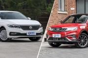 10万价位家用车如何选 合资家轿还是自主SUV?