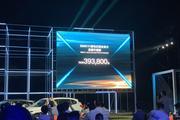 宝马X1插电混动长续航版车型上市 售价39.38万元