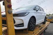 家用MPV也电动 比亚迪宋MAX EV车型曝光 上海车展发布