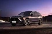 蔚来ES8星云紫车型5月1日开放预定 选装价格1万元/7月低交付