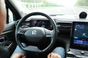 自动变道已达成 体验蔚来自动辅助驾驶系统升级