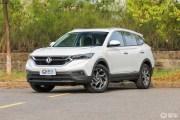 东风风神AX7新车型上市 售价12.29-13.29万元/满足国VI标准
