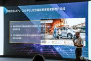 上汽大通7月将推G10 PLUS入门版车型 G50国六版近期上市