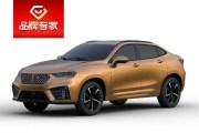 2020款VV7家族四款车型官图发布 9月份成都车展上市