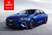 别克推君威GS 28T精英型 售价21.88万/准入门槛降低