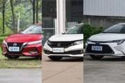 紧凑级轿车日系三杰 轩逸VS思域VS雷凌 你会选哪款?