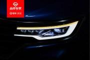 """自主车企中的""""灯厂"""" 荣威RX5 MAX灯光科技解析"""