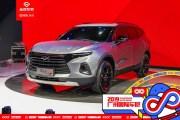2019广州车展:雪佛兰开拓者RS/Redline亮相 采用双外观设计