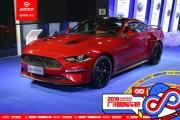 2019广州车展:福特Mustang黑耀魅影版上市 售价39.06万元