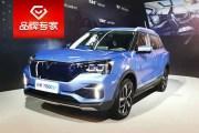 启辰T60EV正式上市 补贴后售价13.88-15.68万元