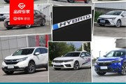 广州节能目录五大推荐车型 配置高价格低不吃亏
