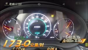 全新一代君威20T加速測試 9.6秒破百