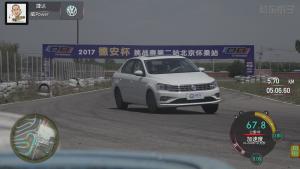 一汽-大众新款捷达 锐思赛道圈速测试