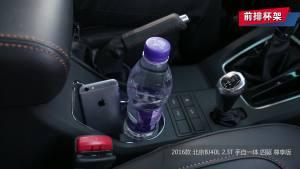 2016款 北京BJ40L 2.3T 手自一体 四驱 尊享版