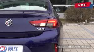 2017款 别克君威GS 28T 尊贵版