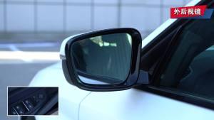 2017款 宝马525i M运动套装