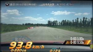 逸动超级评测0-100km/h加速车内视角