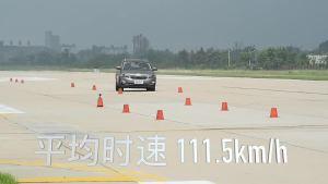 柯米克超级评测高速躲避障碍物测试