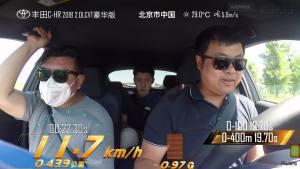 丰田C-HR超级评测满载刹车测试视频