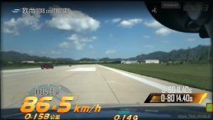 长安欧尚科赛1超级评测空载刹车测试
