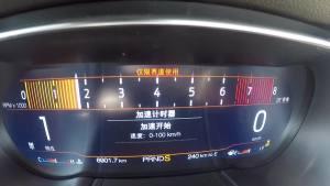 全新野马超级评测加速测试视频