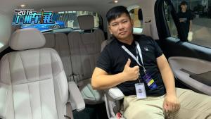 广州车展:后排乘坐空间更宽松 韩路聊蔚来ES8六座版
