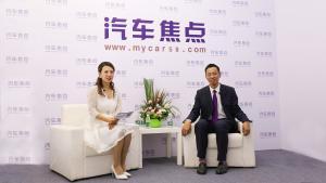 2018广州车展专访江淮新能源乘用车公司副总汪光玉