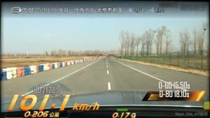 广汽传祺GS5超级评测空载刹车测试