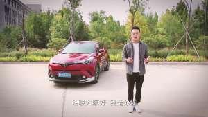 受年轻人喜爱的车型那么多,广汽丰田C-HR凭什么站C位?