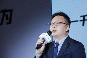 陆斌从奇瑞汽车辞职 到岗仅半年时间